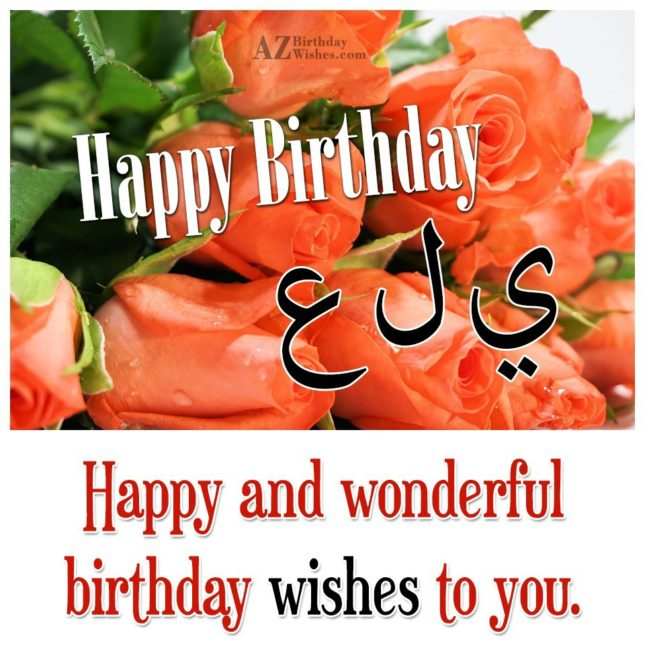 azbirthdaywishes-birthdaypics-20861