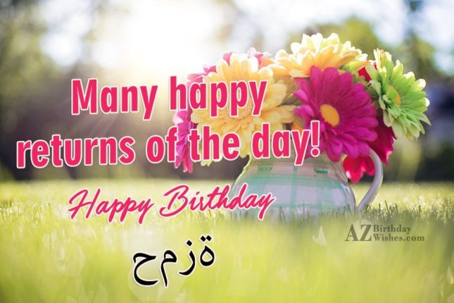 azbirthdaywishes-birthdaypics-20867