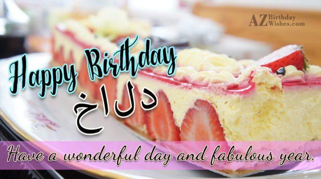 azbirthdaywishes-birthdaypics-20875