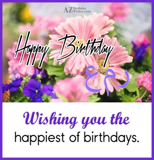 azbirthdaywishes-birthdaypics-20880