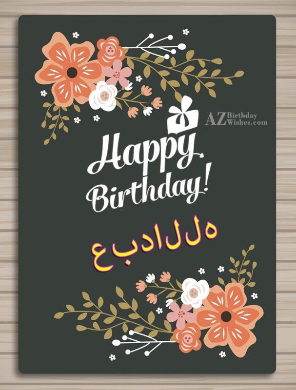 azbirthdaywishes-birthdaypics-20893