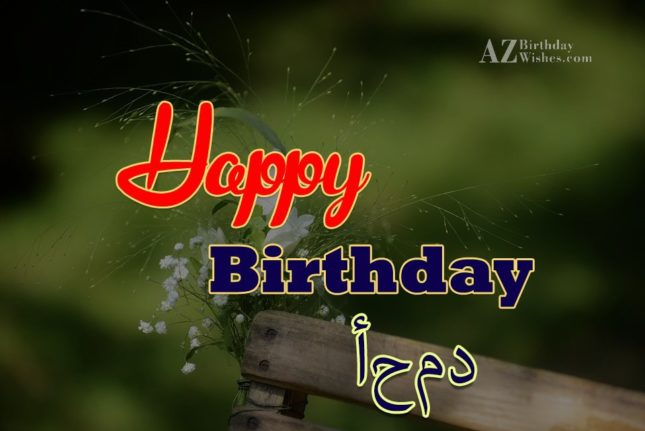 azbirthdaywishes-birthdaypics-20898
