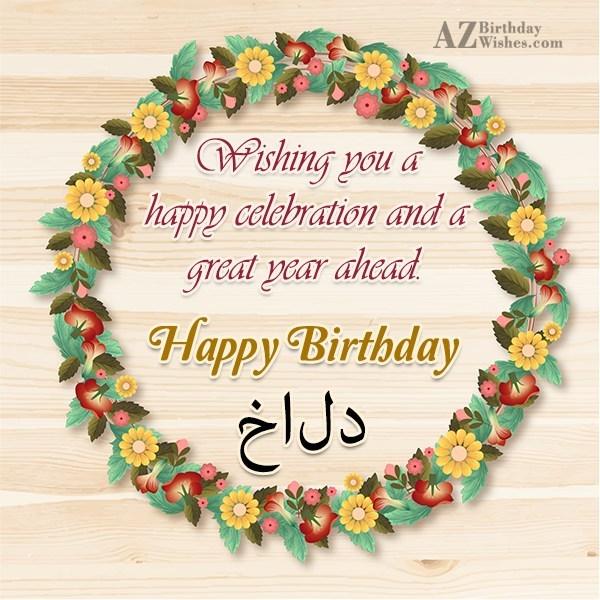 azbirthdaywishes-birthdaypics-20951