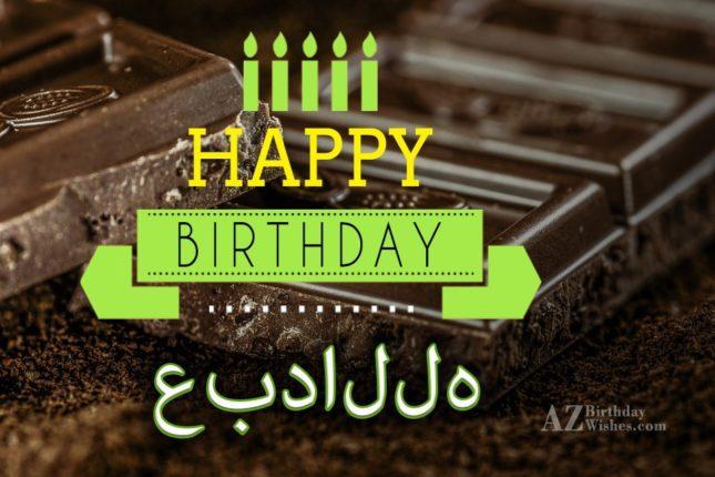 azbirthdaywishes-birthdaypics-20969