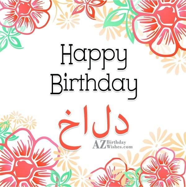 Happy Birthday Khalid - AZBirthdayWishes.com