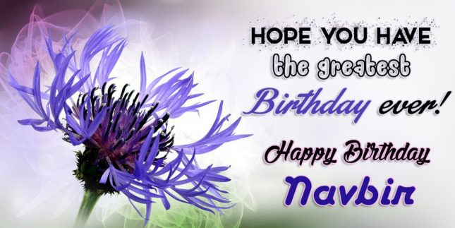 Happy Birthday Navbir - AZBirthdayWishes.com
