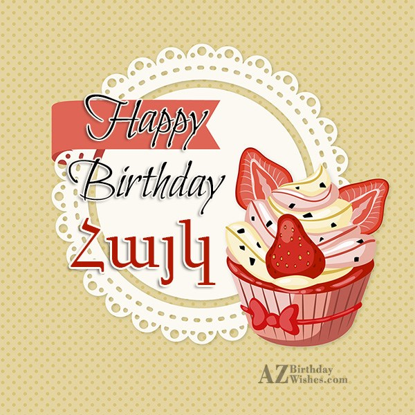 azbirthdaywishes-birthdaypics-23516