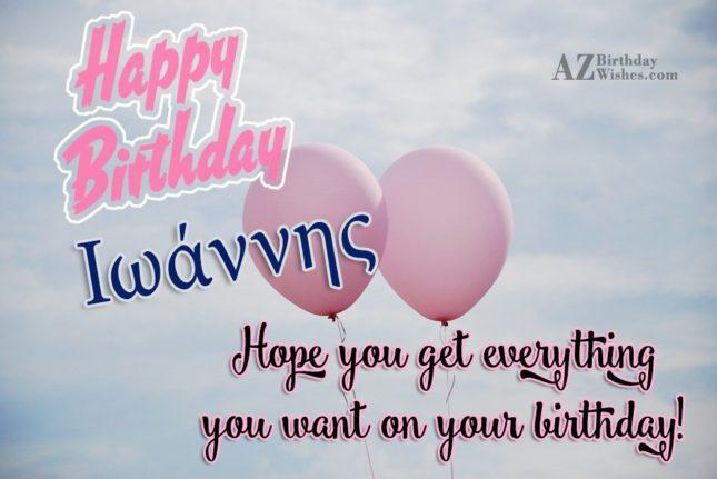azbirthdaywishes-birthdaypics-23529