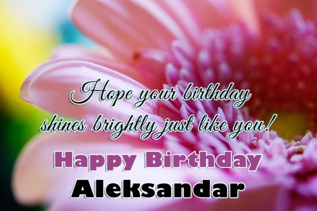 Happy Birthday Aleksander / Александър - AZBirthdayWishes.com