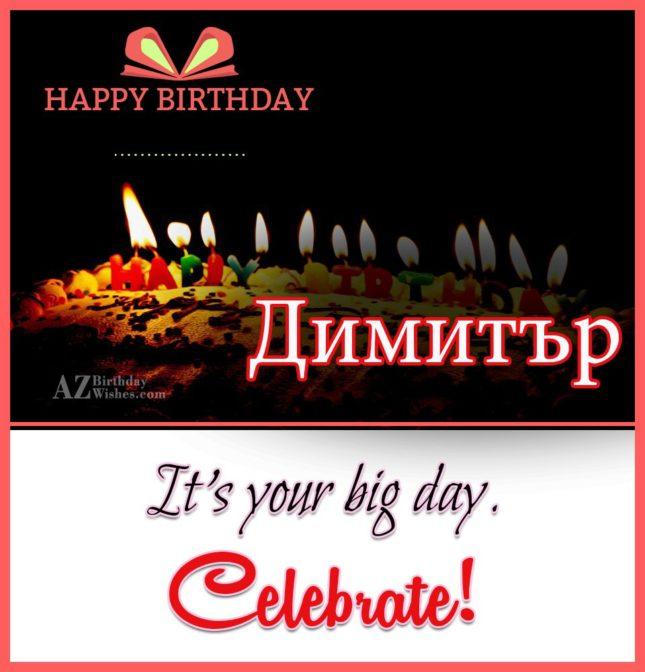 azbirthdaywishes-birthdaypics-23724