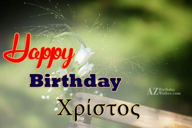 azbirthdaywishes-birthdaypics-23822