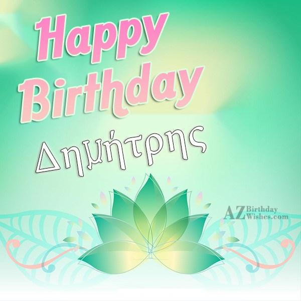 azbirthdaywishes-birthdaypics-23824