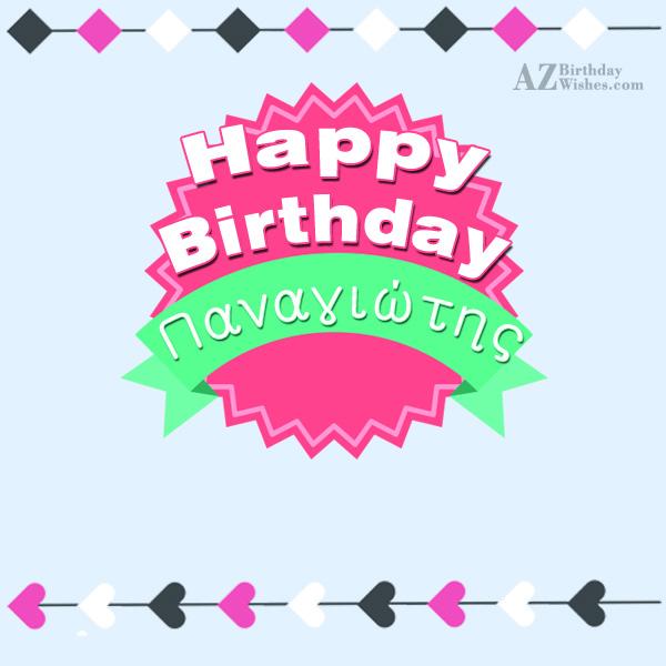 azbirthdaywishes-birthdaypics-23831