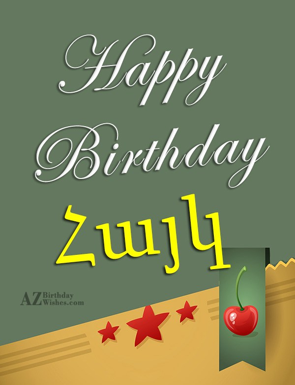 azbirthdaywishes-birthdaypics-23912