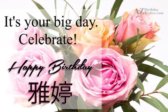 azbirthdaywishes-birthdaypics-23919