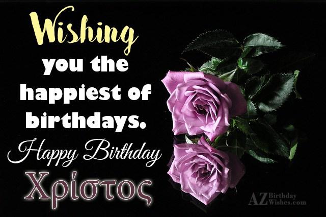 azbirthdaywishes-birthdaypics-23921