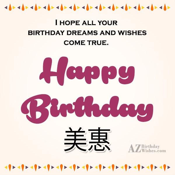 azbirthdaywishes-birthdaypics-23939