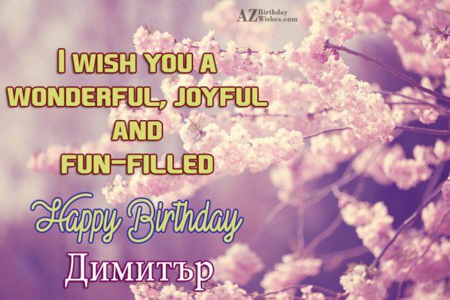 azbirthdaywishes-birthdaypics-23947
