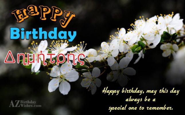 azbirthdaywishes-birthdaypics-23948