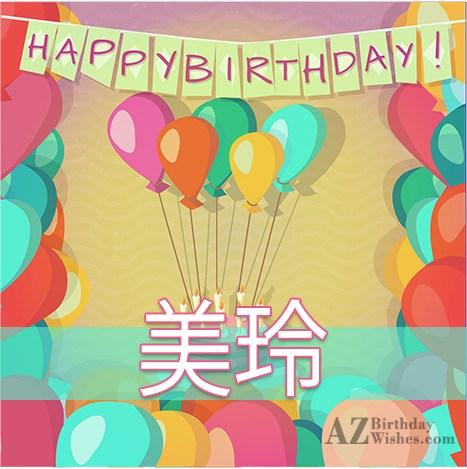 azbirthdaywishes-birthdaypics-23965