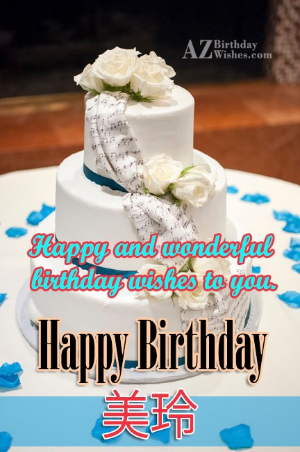 azbirthdaywishes-birthdaypics-24015