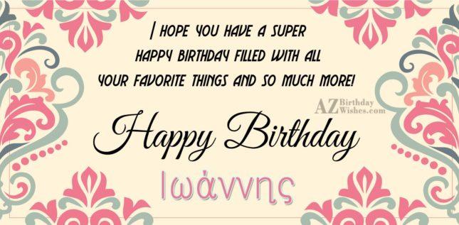 azbirthdaywishes-birthdaypics-24025
