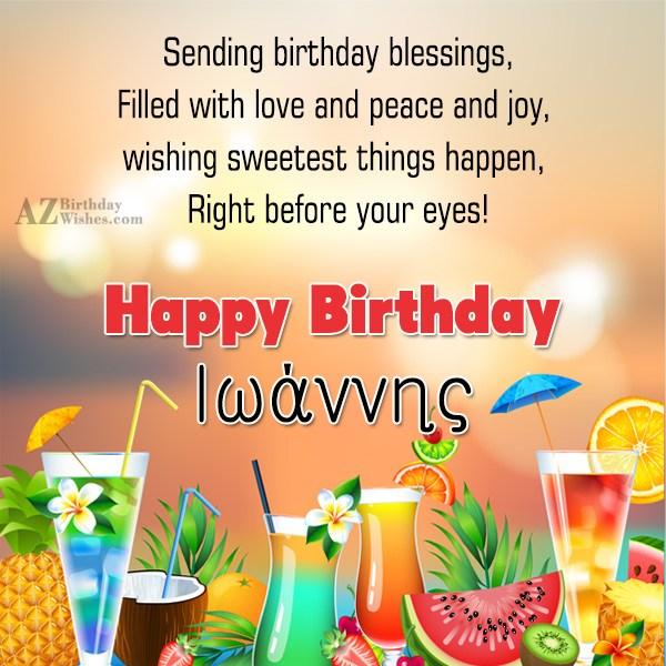 azbirthdaywishes-birthdaypics-24050