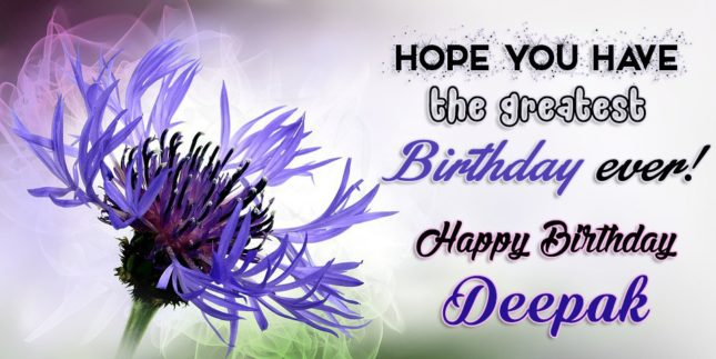 Happy Birthday Deepak - AZBirthdayWishes.com
