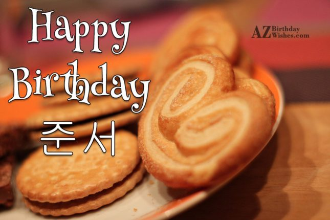 Happy Birthday Joon-seo - AZBirthdayWishes.com