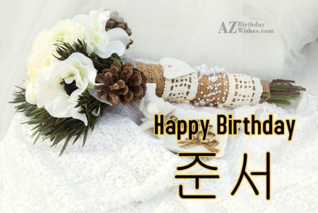 azbirthdaywishes-birthdaypics-28468
