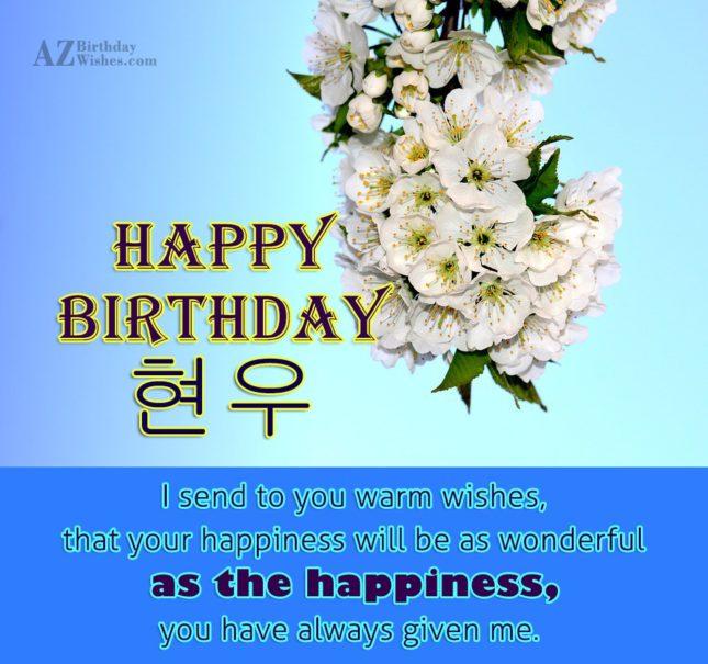 azbirthdaywishes-birthdaypics-28511