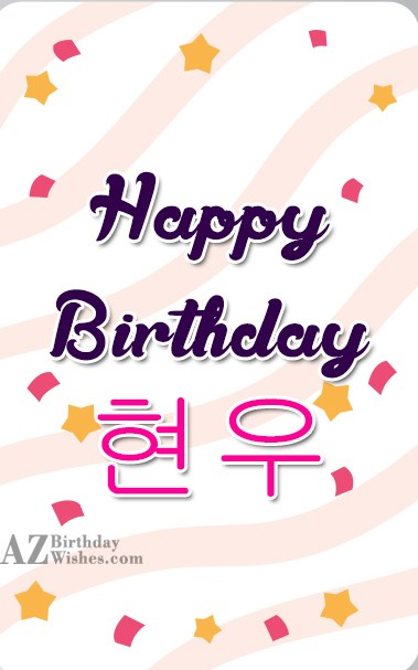 azbirthdaywishes-birthdaypics-28513
