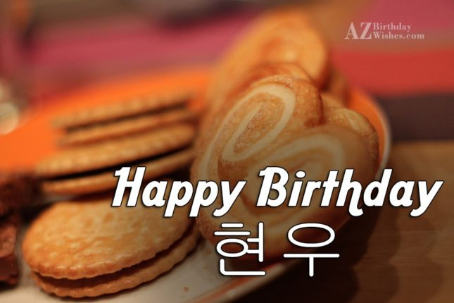 azbirthdaywishes-birthdaypics-28518