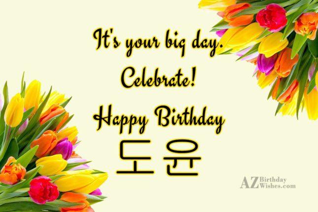 azbirthdaywishes-birthdaypics-28604