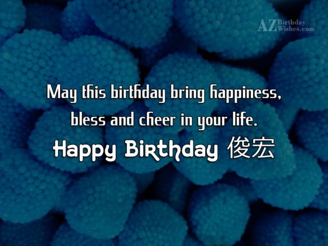 azbirthdaywishes-birthdaypics-28625