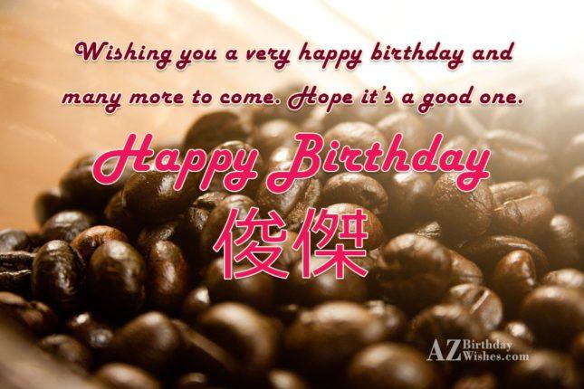 Happy Birthday Chun-chieh - AZBirthdayWishes.com