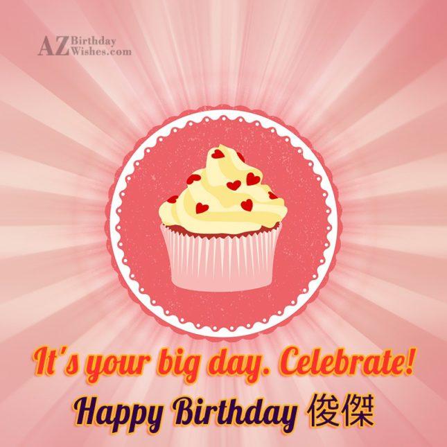 azbirthdaywishes-birthdaypics-28638