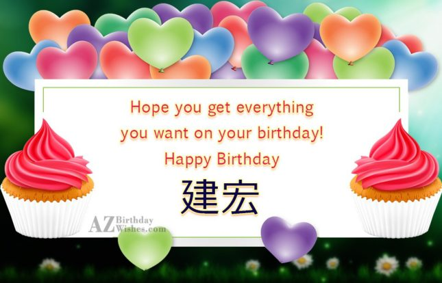 azbirthdaywishes-birthdaypics-28652