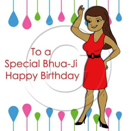 To a special bua ji… - AZBirthdayWishes.com