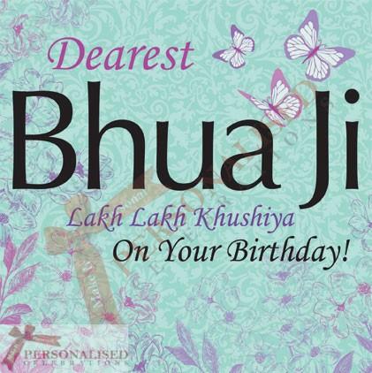 Dear bhua ji. Lakh Lakh khushian… - AZBirthdayWishes.com
