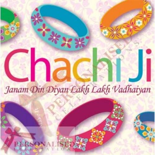 Happy Birthday Chachi Ji Cake