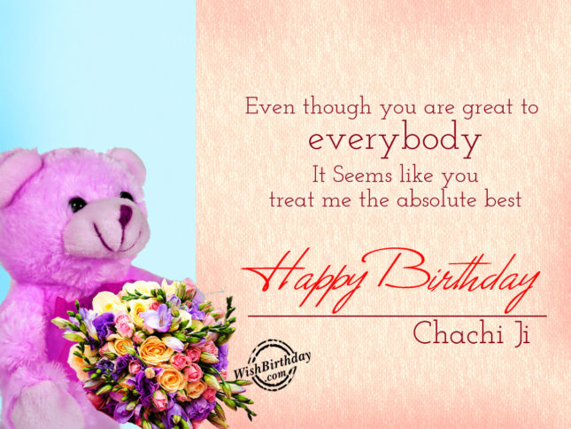 Happy Birthday chachi ji with teddy… - AZBirthdayWishes.com